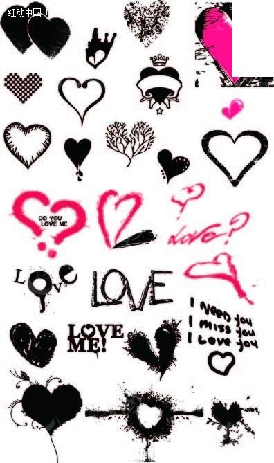 各种心形图案和符号图片
