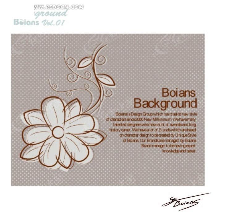 手绘花朵卡片设计