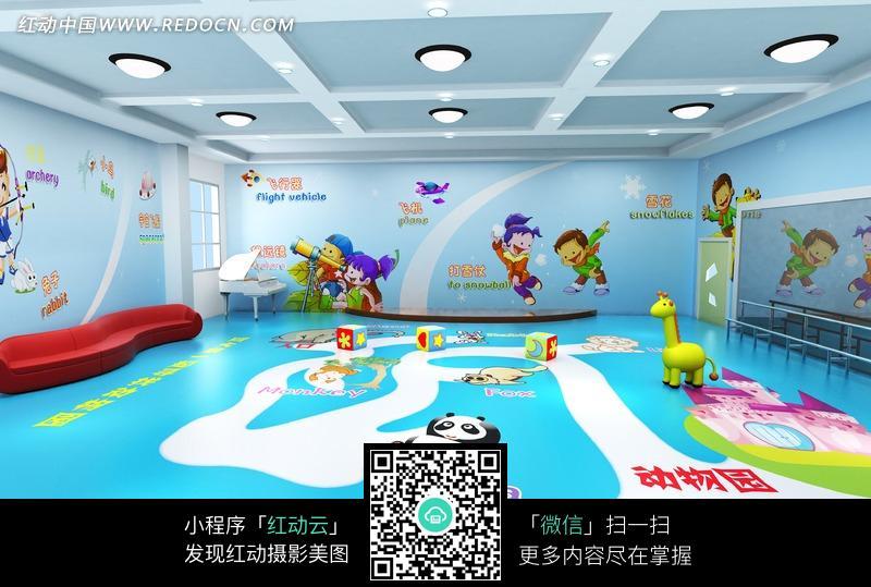 幼儿园智慧室图片