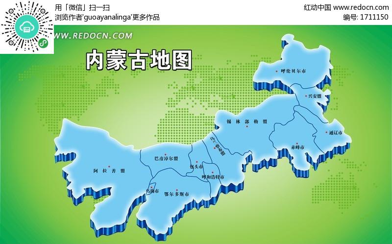 内蒙古分部图 区域图 地图呼伦贝尔市 兴安盟 锡林郭勒盟  通辽市