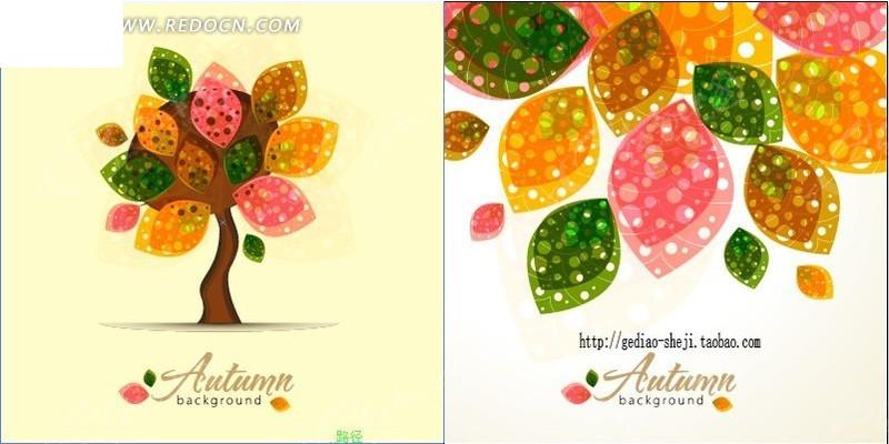 植树节海报设计手绘