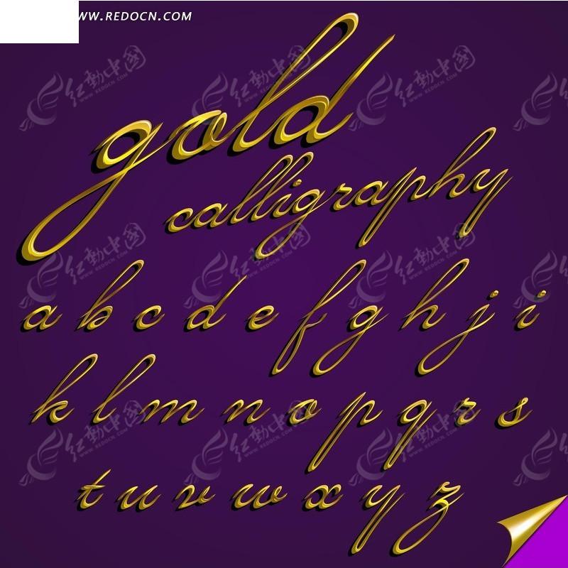 创意金色立体英文字母矢量素材矢量艺术字图片