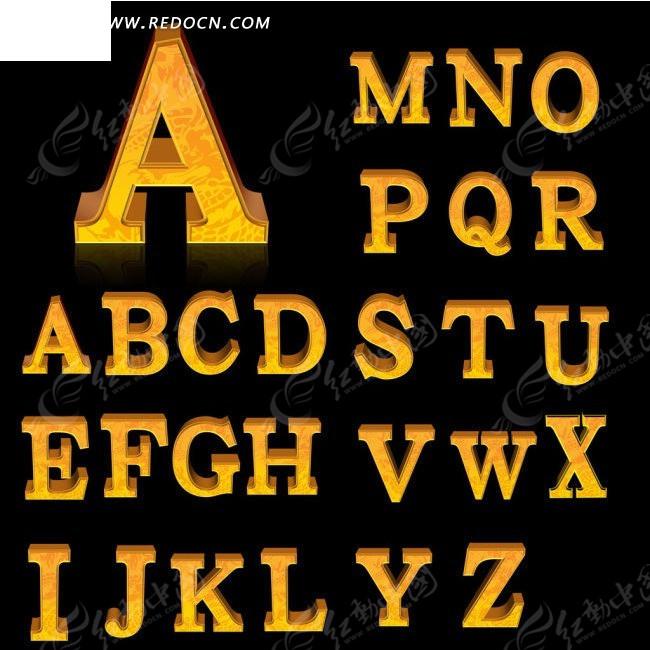 立体英文字体