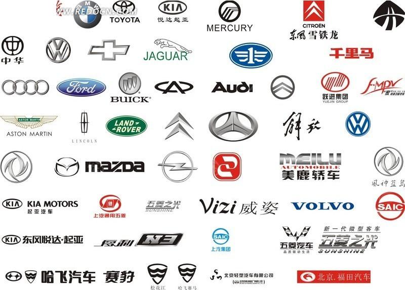 车标大全 steve标志设计图片评论矢量图