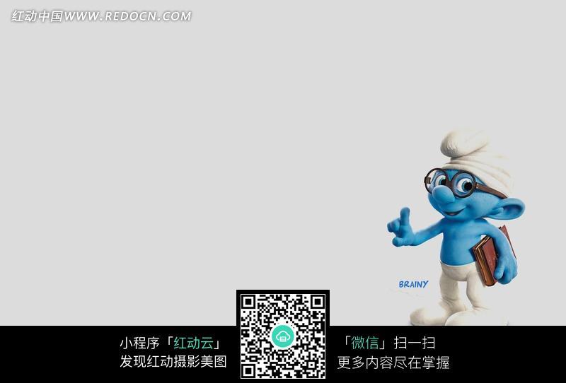 戴眼镜的蓝精灵图片_人物卡通图片