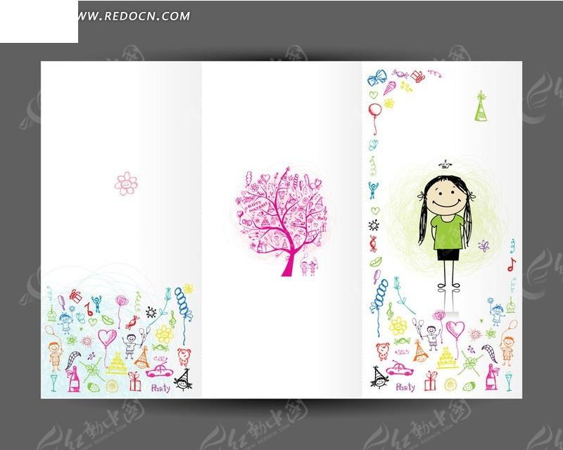 儿童生日贺卡图片图片