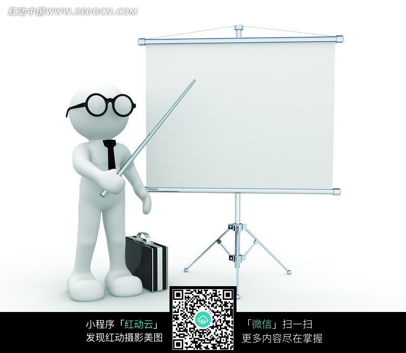 免费素材 图片素材 人物图片 其他人物 带眼镜演讲的小人老师