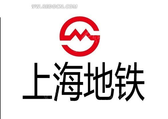 素材下载 矢量素材 标志|图标 行业标志 > 上海地铁标志