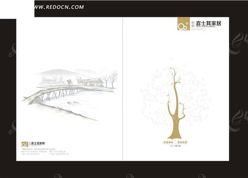 画册矢量图; 室内设计封面; 图片