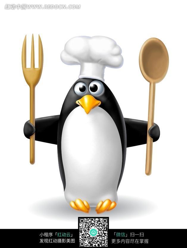 拿勺子和叉子的厨师企鹅图片 漫画插画 绘画图片下载 1797484