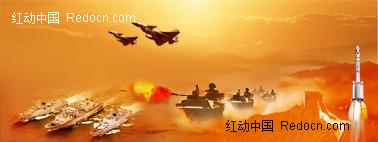 5076,警钟长鸣勿忘国耻(原创) - 春风化雨 - 诗人-春风化雨的博客