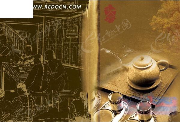 线描古代茶馆图案与茶具