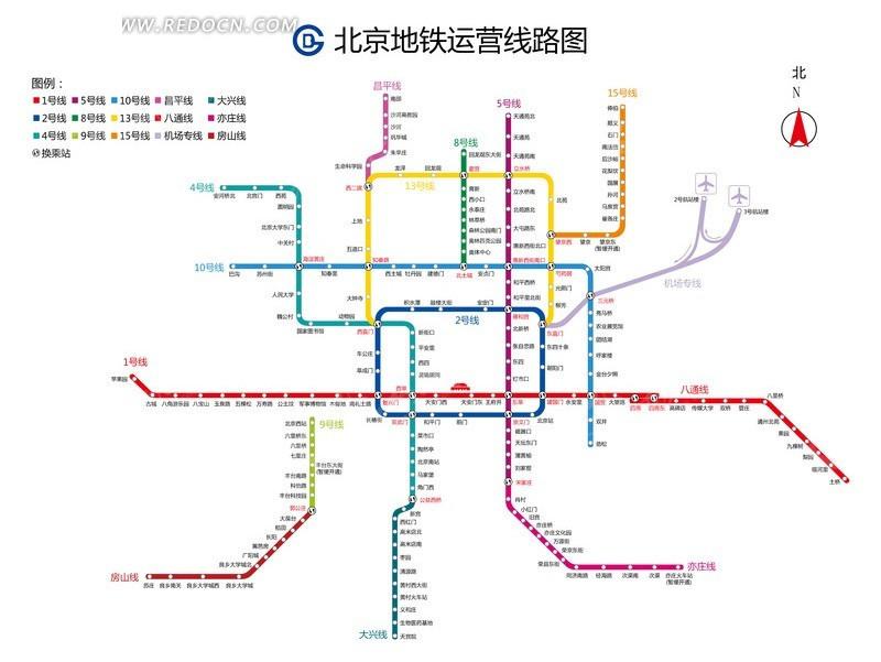 2012年最新北京地铁线路图--全
