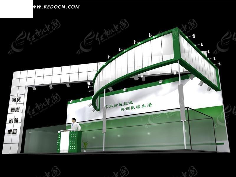 模型源产品展厅max模型-3D资质下载3D绿色沈阳室内设计模型转让图片