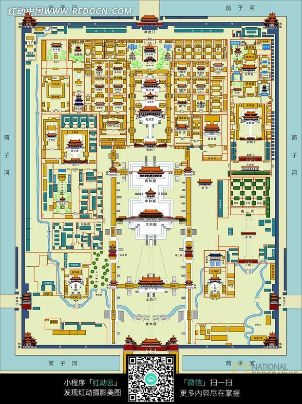 故宫详细俯视测绘图
