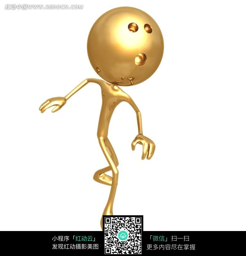 行走中的保龄球头3d小金人图片