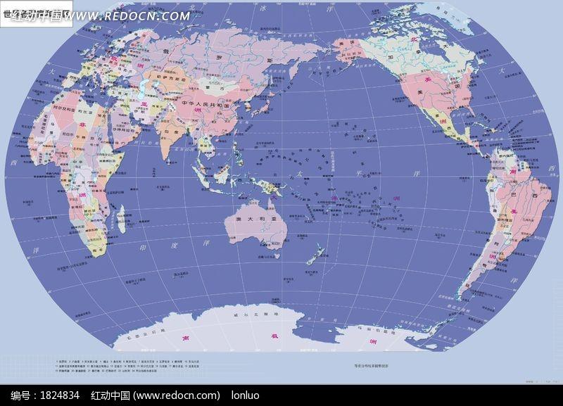 完整版世界地图图片图片