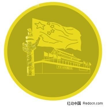 天安门华表和五星红旗矢量徽章矢量图 徽标 徽章 标贴 -天安门华表和