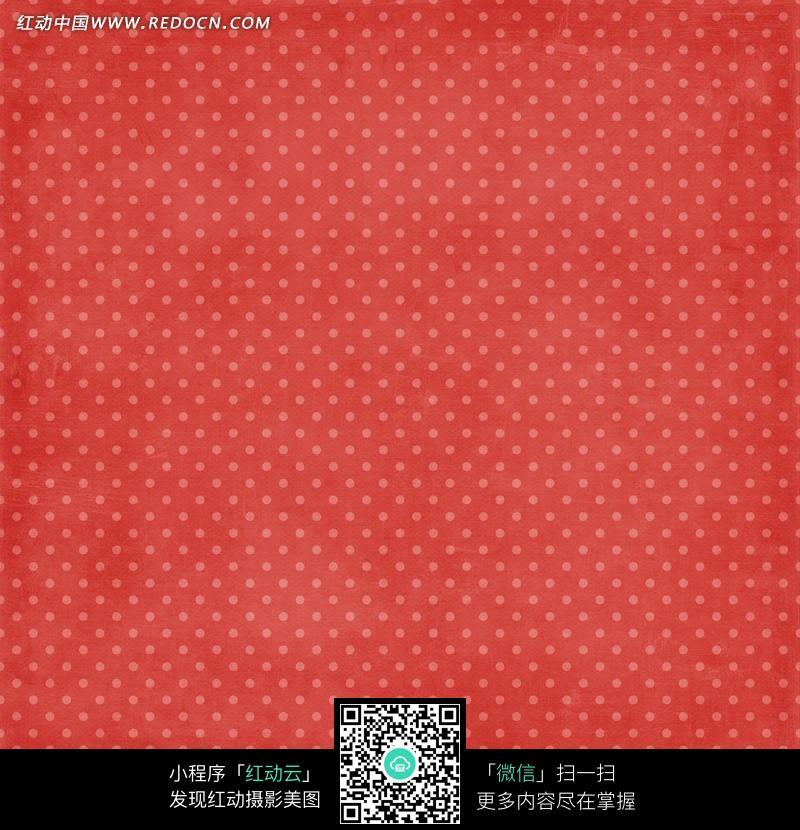 免费素材 图片素材 背景花边 底纹背景 大红色斑点纸纹  请您分享: 红