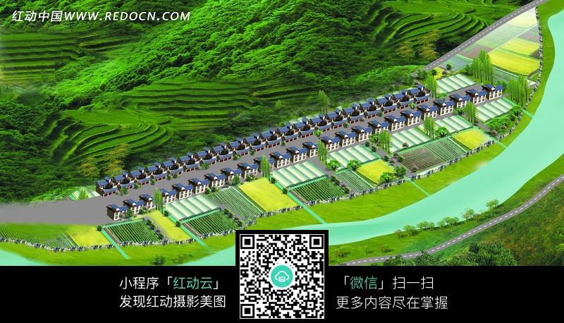 新农村建设规划设计效果图图片高清图片