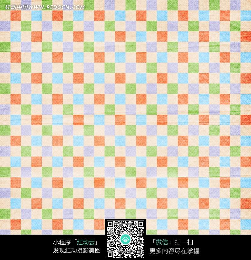 彩色方格纸纹图片