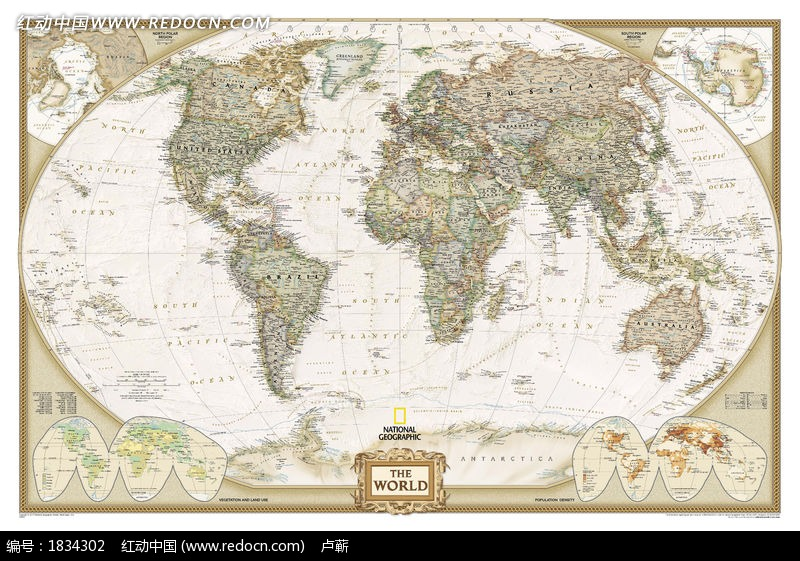 美国【国家地理】世界政治地图