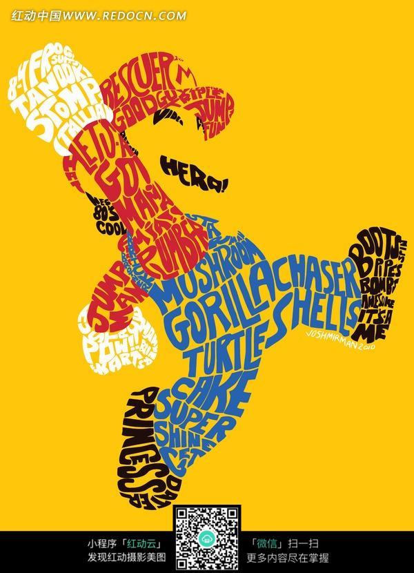 创意海报素材_创意海报设计图片手绘图片