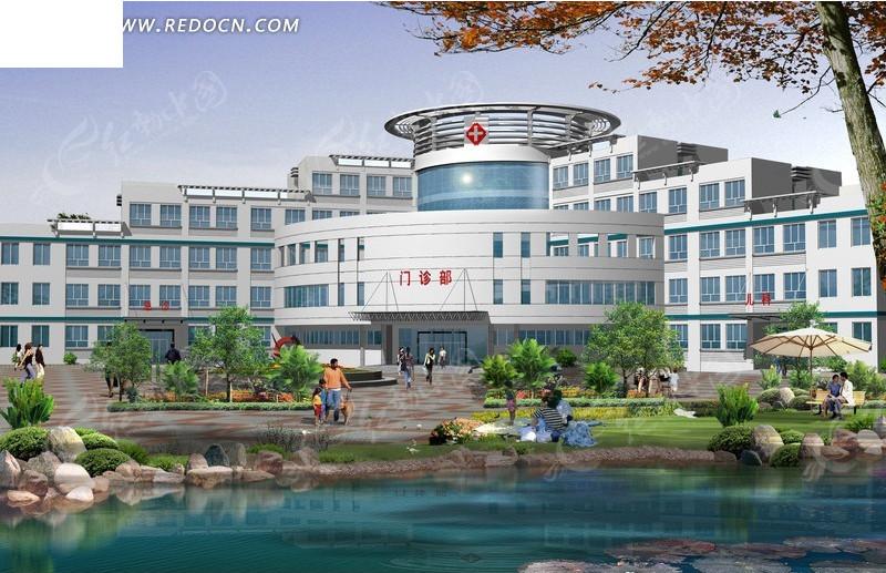 医院效果图图片