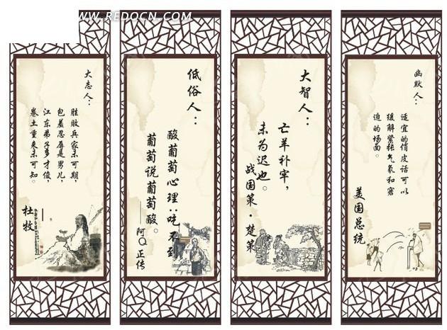 免费素材 矢量素材 广告设计矢量模板 x展架|易拉宝 中式风格文学展架图片