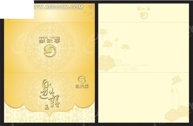 金色邀请函设计模板矢量素材