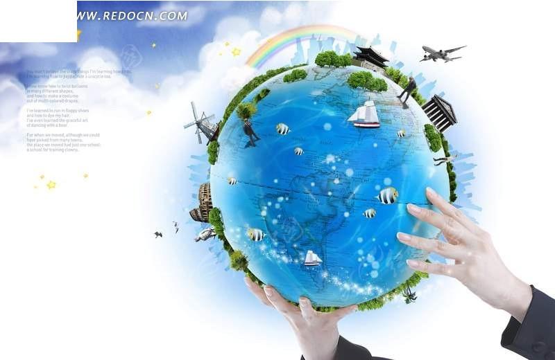 双手托起的蓝色地球PSD素材免费下载 编号1846294 红动网