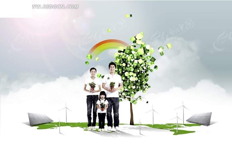幸福的一家三口手捧着花盆站在彩虹下面psd分层素材