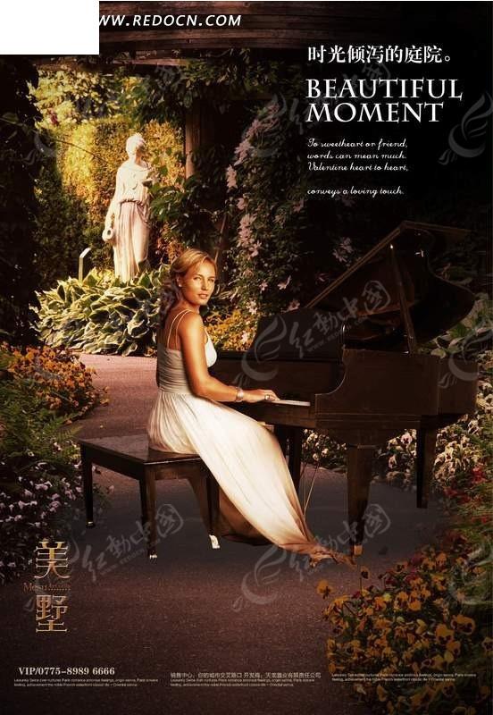 花园里弹钢琴的美女psd素材
