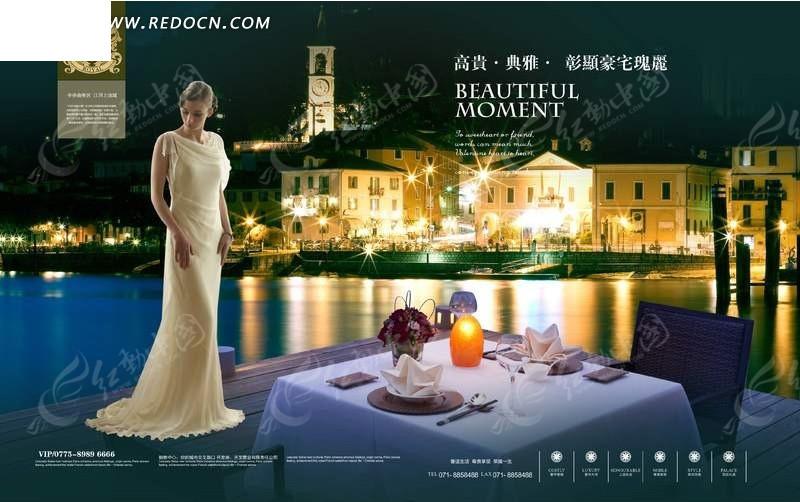 动漫旁的美女礼服PSD美女(编号:1847442)_海素材唯美餐桌图片