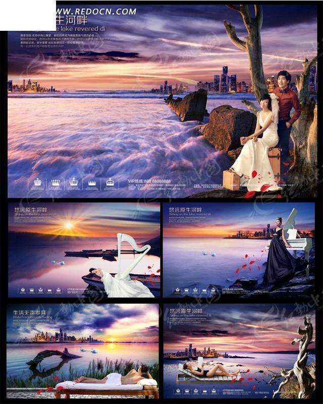欧式高贵悠远原生河畔的房地产楼盘海报背景