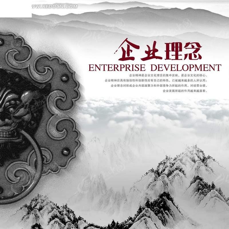 企业环�yk��/(9�!�*_企业文化展板-云海中的山峰和古老的门环