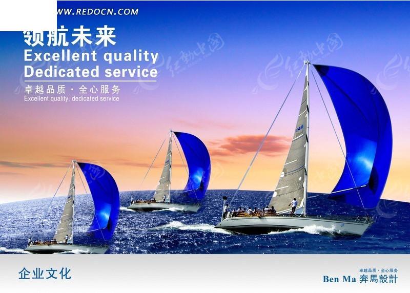 帆船简笔画 彩色 漂亮