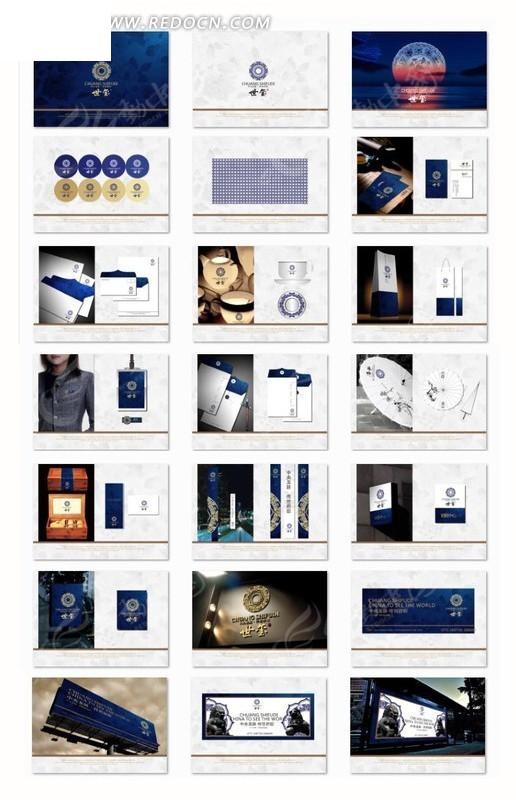 精美的照明系VI设计矢量图(编号:1850504)_VI蓝色的厂房设计图片