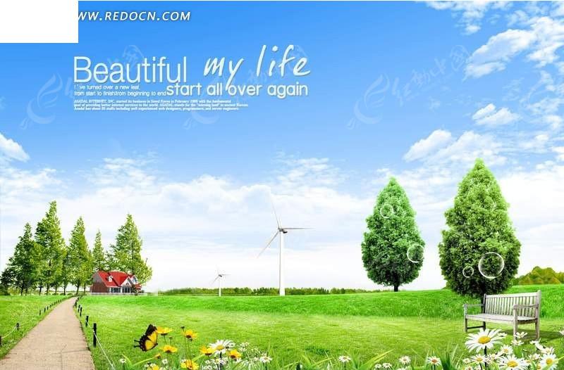 蓝天白云下的草地树木道路和房屋psd素材免费下载
