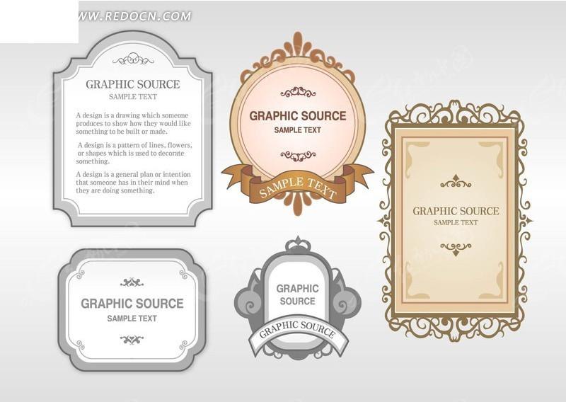 欧式花纹边框设计