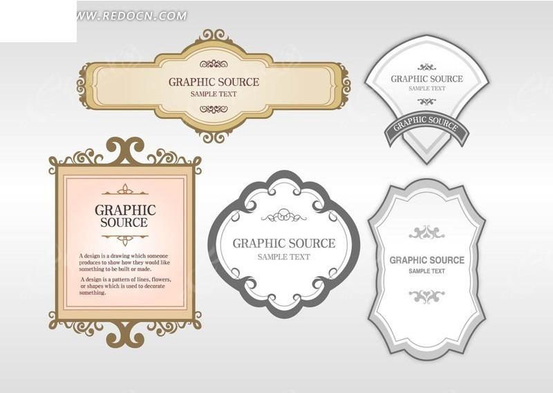 几种不同花纹的素材边框ai形状有v花纹建筑设计的吗图片