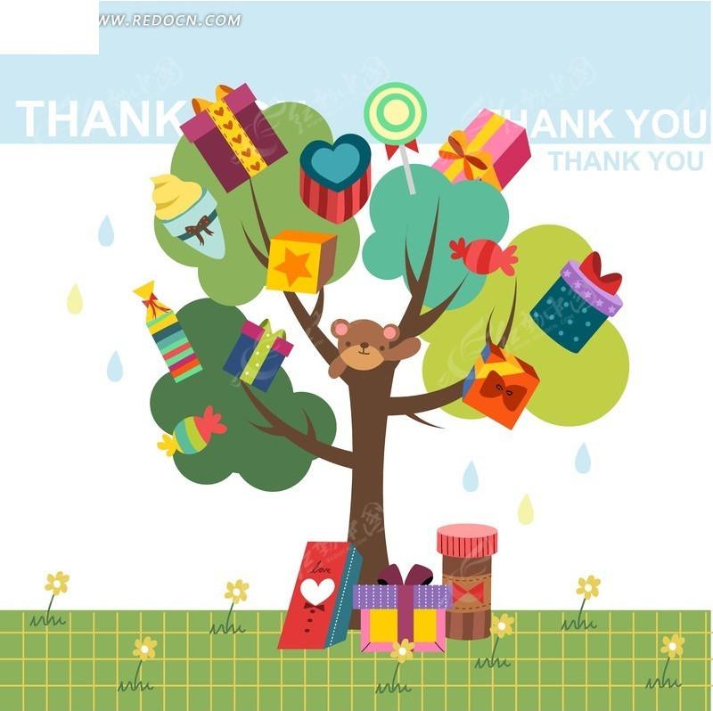 通插画绿树上的礼物盒和小熊矢量图AI免费下载 印花图案素材