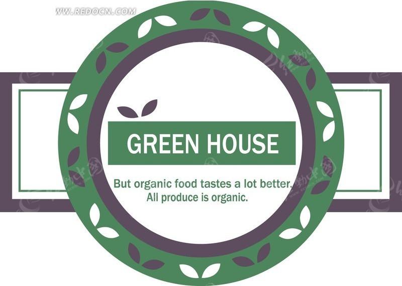 绿箭侠里的圆形标志图片分享; 绿叶子logo图片下载分享;
