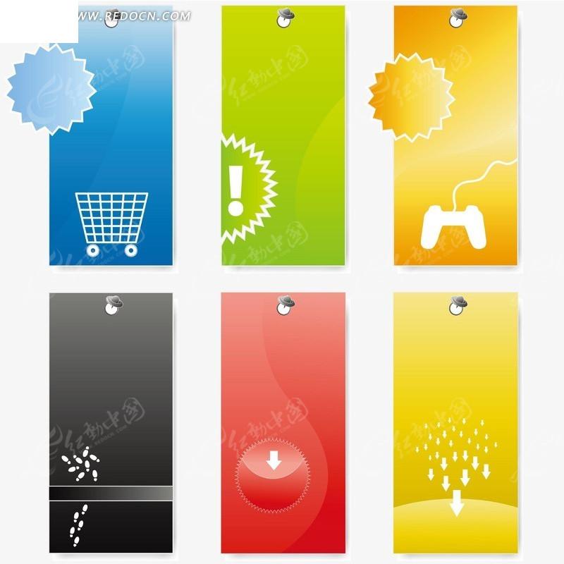 长方形彩色促销吊牌模板矢量图eps免费下载_印花图案图片