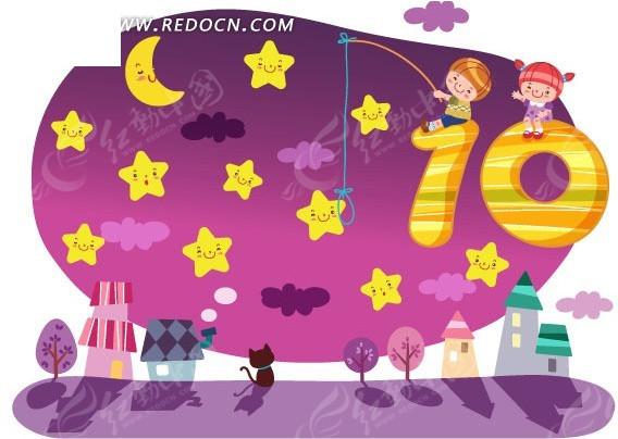 儿童在晚上坐在10字钓星星矢量图_儿童幼儿