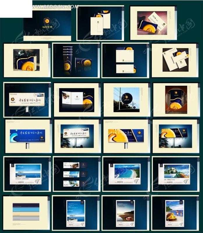房地产VIv人员-海岸水城人员系VI矢量图(编号:1装修设计蓝色一般少钱图片