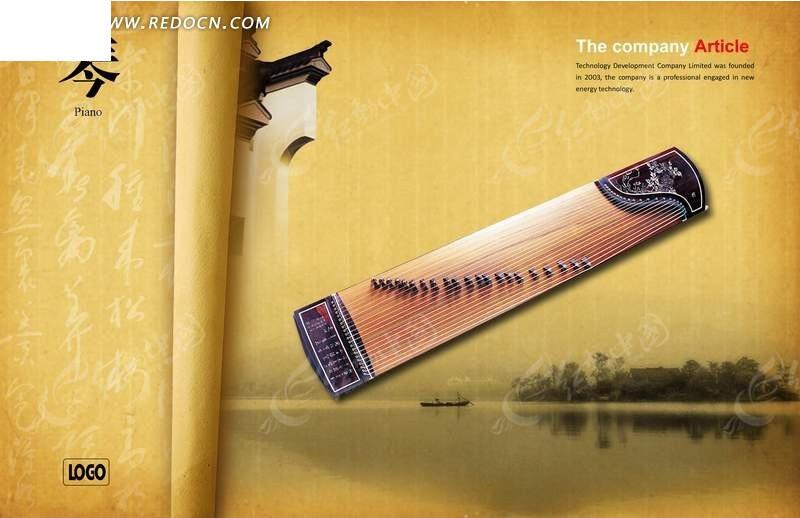 金黄色背景湖水上的古筝海报设计psd素材