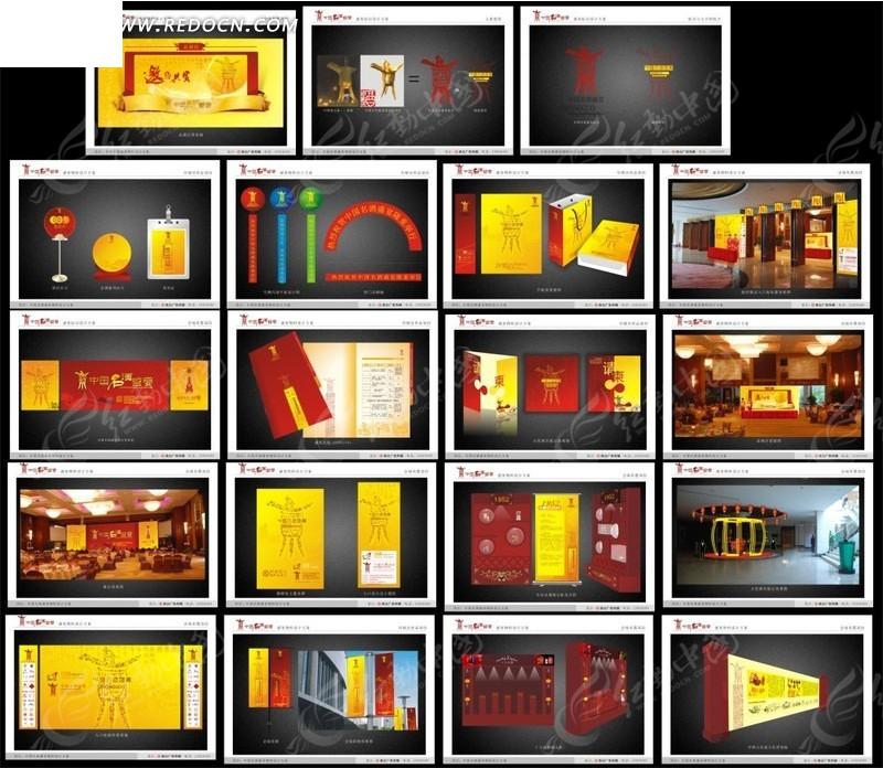 酒类部分VI应用设计素材图片