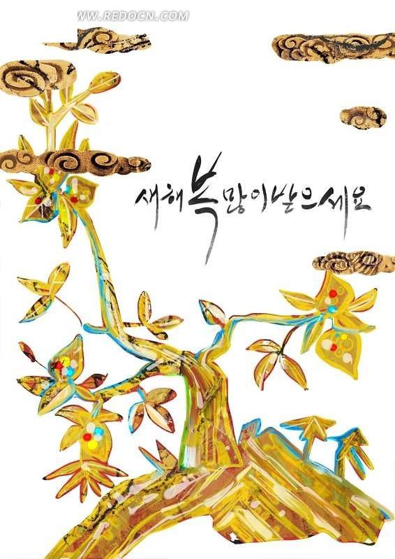 韩风彩绘云朵树枝插图psd分层文件