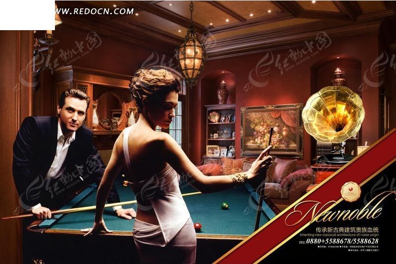 桌球与美女主题欧式地产海报 PSD广告设计模